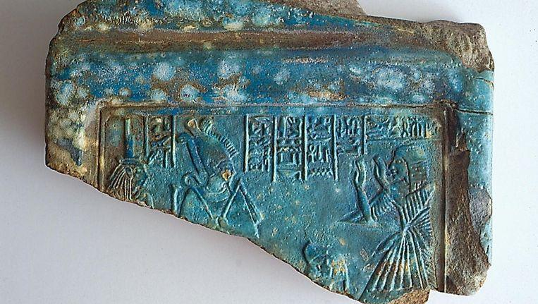 Een stele uit het oude Egypte